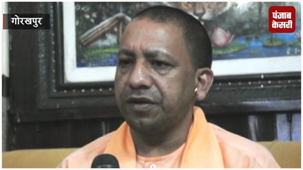 सीएम योगी ने एनडी तिवारी के निधन पर जताया शोक, शोकाकुल परिजनों से की मुलाकात