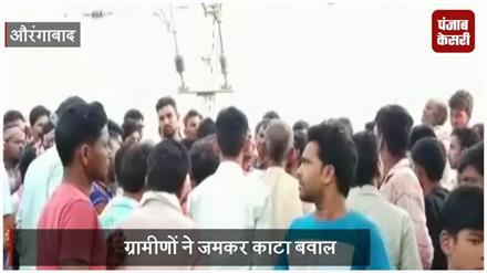 पेड़ से लटका मिला लापता युवक का शव, ग्रामीणों ने जमकर काटा बवाल