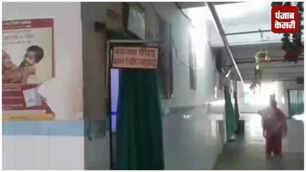 सदर अस्पताल में नवजात की मौत, परिजनों ने नर्स पर लगाया लापरवाही का आरोप