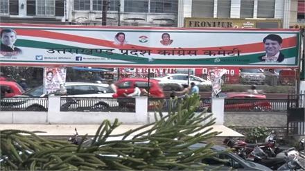 राजनीतिक सरगर्मी तेज: राज्य सरकार अपने दम पर नहीं लड़ सकती चुनाव- प्रीतम सिंह