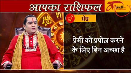 Aaj Ka Rashifal । 14 oct 2018 । Dainik Rashifal । today horoscope ।  Daily Rashifal
