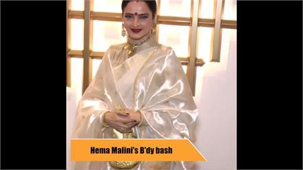 Hema Malini's B'dy bash