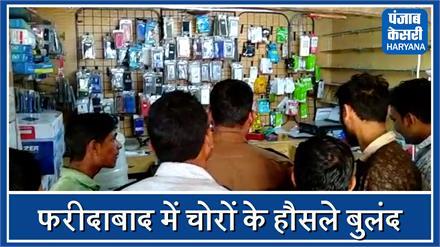 मोबाइल शॉप में सेंधमारी कर लाखों का सामान उड़ाया, CCTV में कैद हुए चोर