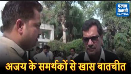 पलवल में सैंकड़ों कार्यकर्ताओं ने छोड़ी इनेलो, कहा- जहां अजय, वहां हम