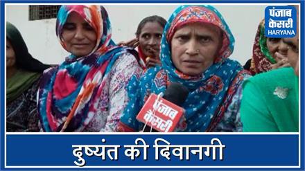 बहादुरगढ़ से चलकर दुष्यंत को सीएम बनाने जींद रैली में पहुंची महिलाएं