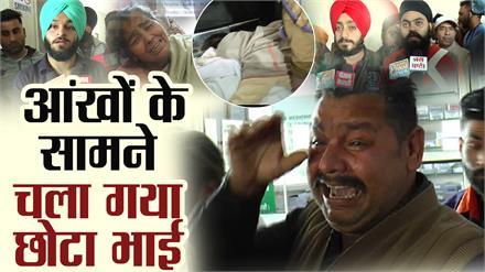 Amritsar Bomb Blast : बेटे को गंवाने वाले परिवार का सुनिए हाल