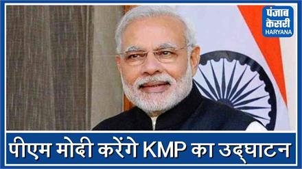 पीएम मोदी की रैली से पहले सीएम खट्टर का गुरुग्राम दौरा, CM ने रैली स्थल का लिया जायजा