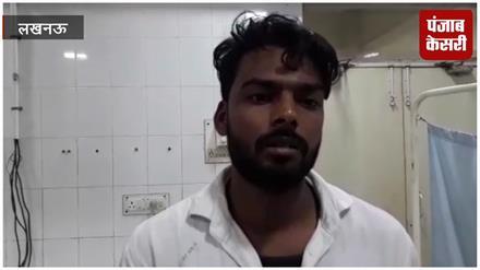 फायरिंग से दहला राजधानी का बलरामपुर अस्पताल, चार लोग गिरफ्तार