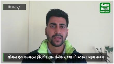 युवाओं को नशे से दूर करने के लिए संस्था ने उठाया बीड़ा, जल्द होगा क्रिकेट हिमाचल लीग का आयोजन