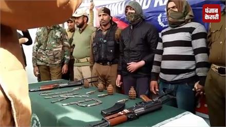 पुंछ में हथियारों समेत पकड़े गए दो कश्मीरी युवक, लश्कर-ए-तैयबा से जुड़े तार
