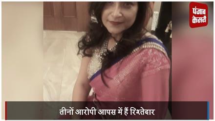 दिल्ली में फैशन डिजाइनर और उसके नौकर की हत्या, पुलिस ने दर्जी को किया गिरफ्तार