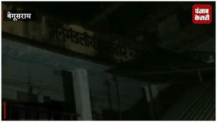 मुजफ्फरपुर बालिका गृह कांड:  मंत्री मंजू वर्मा क संपत्ति की होगी कुर्की-जब्ती, कोर्ट के आदेश