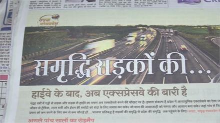 तो इस विज्ञापन में पकड़ा गया बीजेपी का झूठ