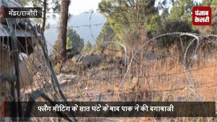 दगाबाज पाक ने भारतीय जवानों पर दागे स्नाइपर शॉट,  1 लांस नायक शहीद, 1 जवान जख्मी