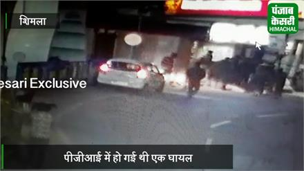 सामने आया संजौली हिट एंड रन केस का वीडियो, Punjab Kesari Exclusive