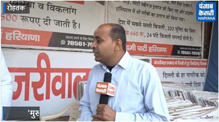 रेपिस्टों के सरदार हैं हरियाणा के सीएम मनोहर लाल: नवीन जयहिंद
