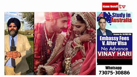शादी में दीपिका रणवीर ने की गुरु-मर्यादा की उलंघना ?