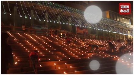देव दीपावली पर जगमगाए वाराणसी के घाट, पहली बार होगा लेजर शो