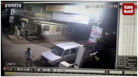 बीजेपी नेता के घर पर ताबड़तोड़ फायरिंग और बमबाजी, CCTV में कैद हुई पूरी घटना