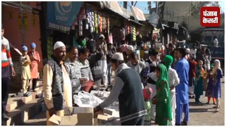 राजौरी में ईद-ए-मिलाद उल नबी पर निकला जुलूस, लोगों ने एक-दूसरे को दी मुबारकबाद