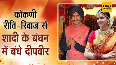Finally Deepveer get married