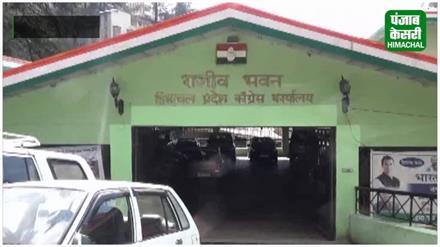 शिमला में कांग्रेस ने पंडित नेहरू को किया याद
