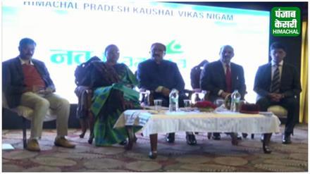 शिमला में कौशल विकास निगम के तहत दिव्यांगो को आत्मनिर्भर बनाने की पहल
