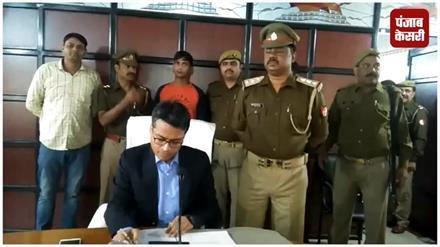 हापुड़ पुलिस को मिली बड़ी सफलता, 20 हज़ार का इनामी हुआ गिरफ्तार