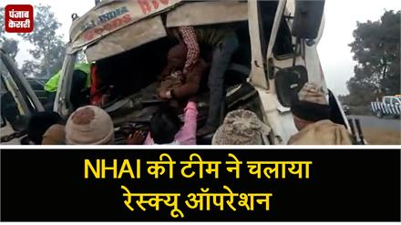 चंदौली में हुआ भीषण सड़क हादसा, NHAI की टीम ने रेस्क्यू ऑपरेशन चला ड्राइवर की बचाई जान