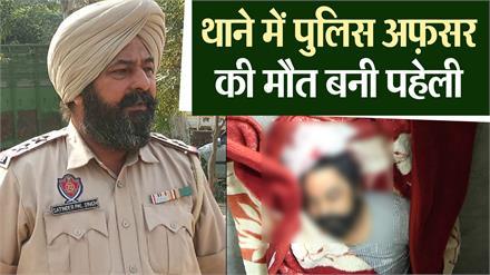 On duty पुलिस अफ़सर के सिर में लगी गोली, Death