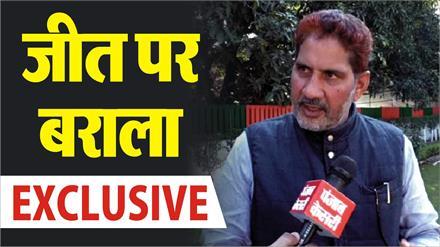 मेयर चुनाव में भाजपा की जीत, बराला ने इनेलो-कांग्रेस को घेरा  || MC Election Result ||