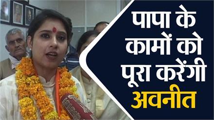 Mayor Election में सबसे बड़ी जीत हासिल करने वाली Avneet Kaur EXCLUSIVE