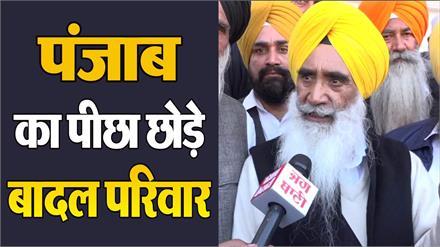 New Akali Dal के ऐलान के बाद Sekhwan का अकाली दल को संदेश