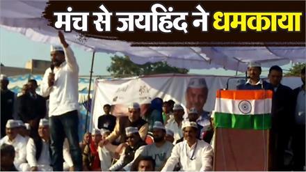 Kejriwal की रैली में हंगामा, मंच से Naveen Jaihind ने धमकाया