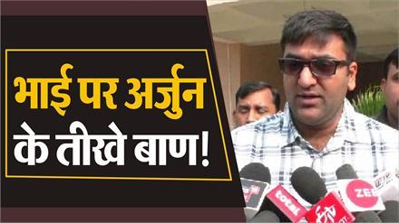 भावुक Arjun चौटाला बोले, Dushyant-Digvijay ने विश्वासघात किया