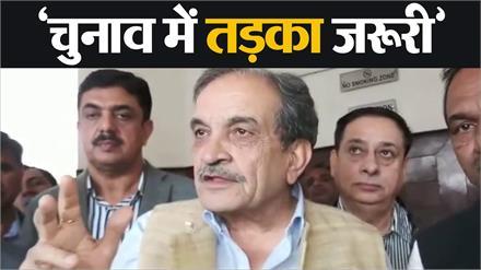 चुनाव परिणाम पर बोले Birender Singh, लोग रोज दाल-सब्जी नहीं खाते..तड़का जरूरी