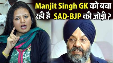 इस लिए Akali Dal ने Punjab से बाहर वाली इकाइयां की भंग ?