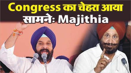 1984 Sikh Riots के आरोपी को CM बनाएगी Congress ?