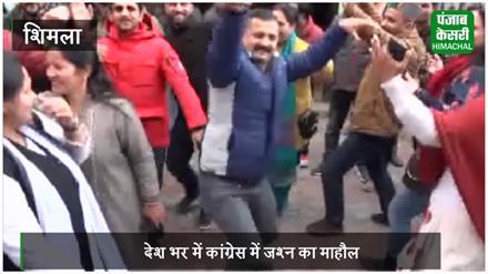 पार्टी की जीत पर सुक्खू का बीजेपी पर निशाना, 'जुमलों और झूठ से नहीं चलता देश'