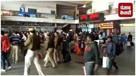 सुरक्षा एजेंसी ने दीनदयाल जंक्शन पर किया मॉक ड्रिल, यात्रियों में मची अफरा-तफरी