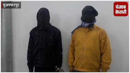 लूट और छिनतई की घटनाओं को अंजाम देने वाले दो आरोपी गिरफ्तार