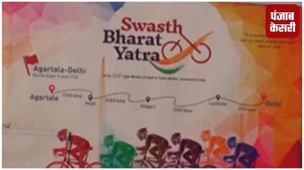 स्वच्छ भारत साइकिल यात्रा पहुंची पूर्णिया, 27 जनवरी को पहुंचेगी दिल्ली