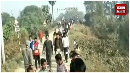 संदिग्ध परिस्थितियों में रेलवे ट्रैक पर मिला छात्रा का शव, परिजनों ने जताई दुष्कर्म की आशंका