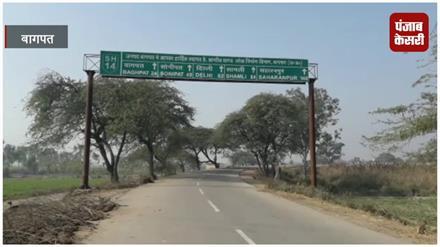 केंद्रीय मंत्री डॉ सत्यपाल सिंह का दावा, अगले महीने से शुरु होगा मेरठ-बागपत रोड का निर्माण