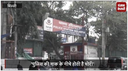 दिल्ली में चोरों का आतंक, 15 दुकानों के शटर तोड़कर उड़ाए लाखों रुपये