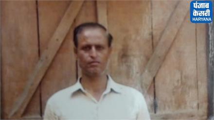 लापता व्यक्ति का मिला शव, परिजनों ने दोस्तों पर लगाए हत्या के आरोप