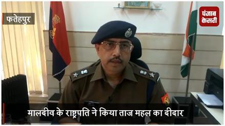 फतेहपुर में कोहरे का कहर: डीसीएम और ट्रक की टक्कर में 2 लोगों की मौत