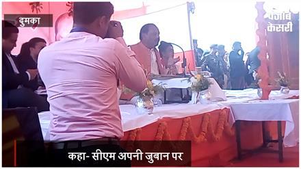 कांग्रेस ने सीएम रघुवर को दी नसीहत, कहा- सीएम अपनी जुबान पर लगाए लगाम