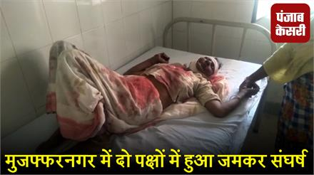 युवक ने महिला के नहाते वक्त फोटो खीचने का किया प्रयास, जमकर हुआ खूनी संघर्ष