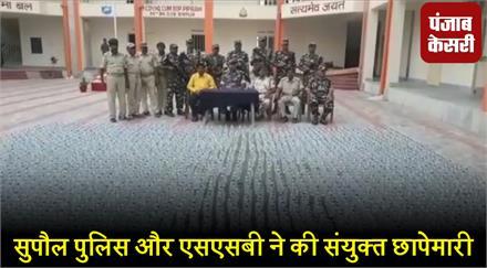 पुलिस ने की छापेमारी: नेपाली शराब से भरी 2660 बोतलें बरामद